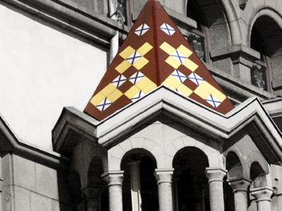 Convento Siervas, Av de las Universidades